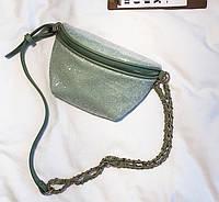 3375fec76484 Сумка на пояс, сумка через плечо с пайетками (зеленый). сумка на пояс
