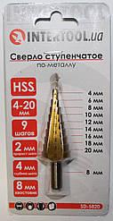 Сверло ступенчатое по металлу HSS 4-20 мм INTERTOOL SD-5820