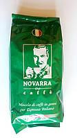 Кофе NOVARRA (зеленая упаковка) в зернах 1 кг
