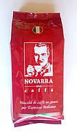 Кофе NOVARRA (красная упаковка) в зернах 1 кг
