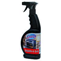 Спрей для очистки от жира Gallus Grill 0,650 л.