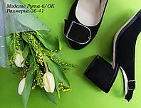 Замшевые туфли от украинского производителя., фото 1