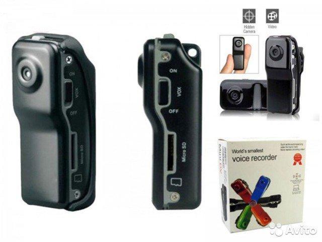 Мини камера DVR, регистратор, Экшн-камера Proline Mini DV MD80