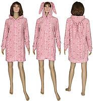 NEW! Популярные женские флисовые халаты с ушками в новом дизайне - Зайчик Fleece Light Pink ТМ УКРТРИКОТАЖ!
