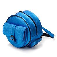 Женский рюкзак круглый из натуральной кожи сатин синего цвета
