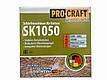 Станок для заточки цепи Pro Craft SK-1050, фото 5