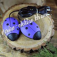 Сушилка для обуви Солнышко фиолетовая с черными точками