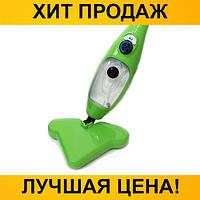 Паровая швабра H2O Mop X5