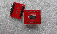 74ACT138 Модуль на микросхеме 74ACT138