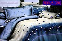 Постельное белье сатин 3D-эффект полуторное  3D1,5 (20)