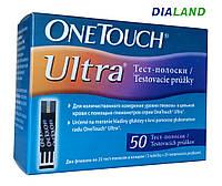 Тест-полоски Ван Тач Ультра (One Touch Ultra) 50 штук
