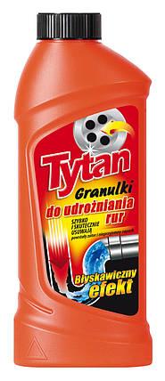 Засіб для чищення каналізаційних труб TYTAN гранули 400гр. Польща, фото 2