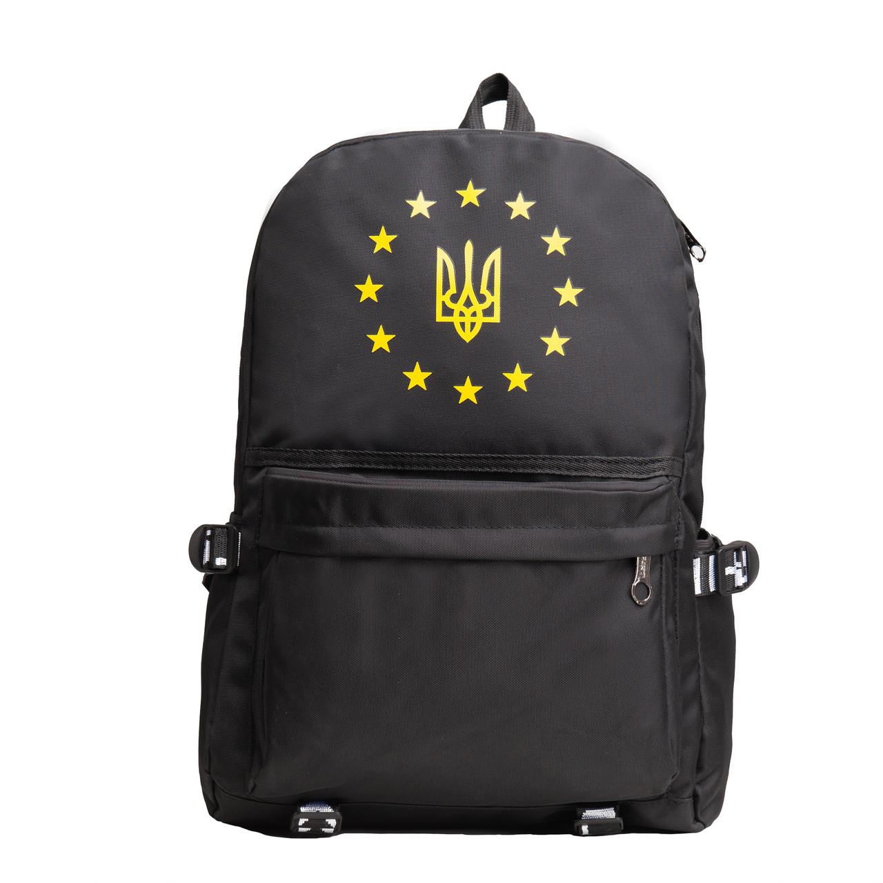 Рюкзак городской BagHouse Limited edition ткань чёрный нейлон  45х33х14   ксСТ040ч