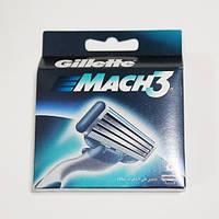 Сменные кассеты Gillette Mach3, 8 шт