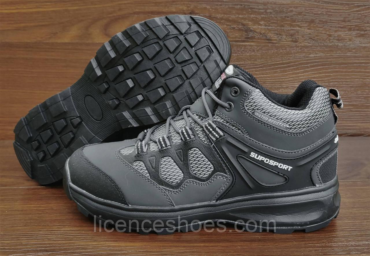 Зимние серые мужские кроссовки Supo Sport