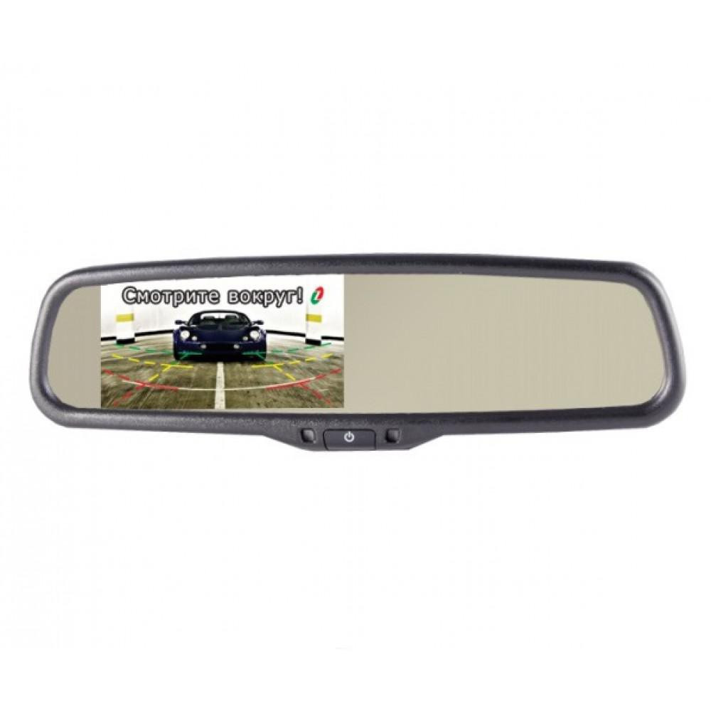 Зеркало заднего вида Gazer MM703 Skoda, VW, Seat, Subaru, Audi