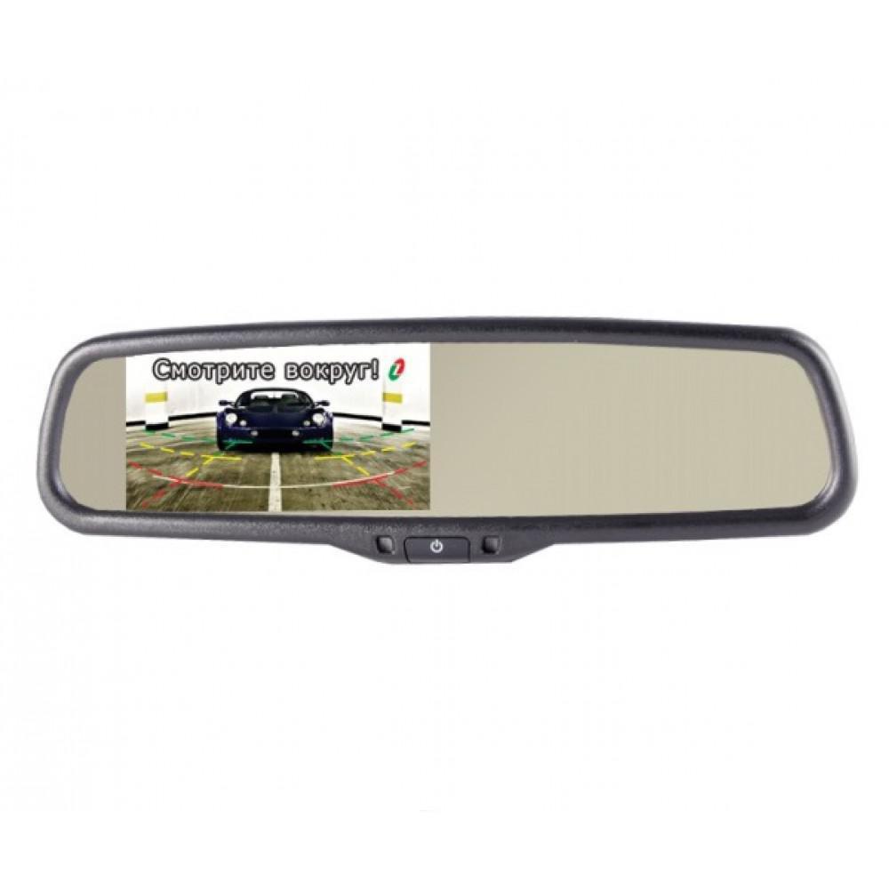 Зеркало заднего вида Gazer MM704 Hyundai, Mitsubishi, Chevrolet, Geely