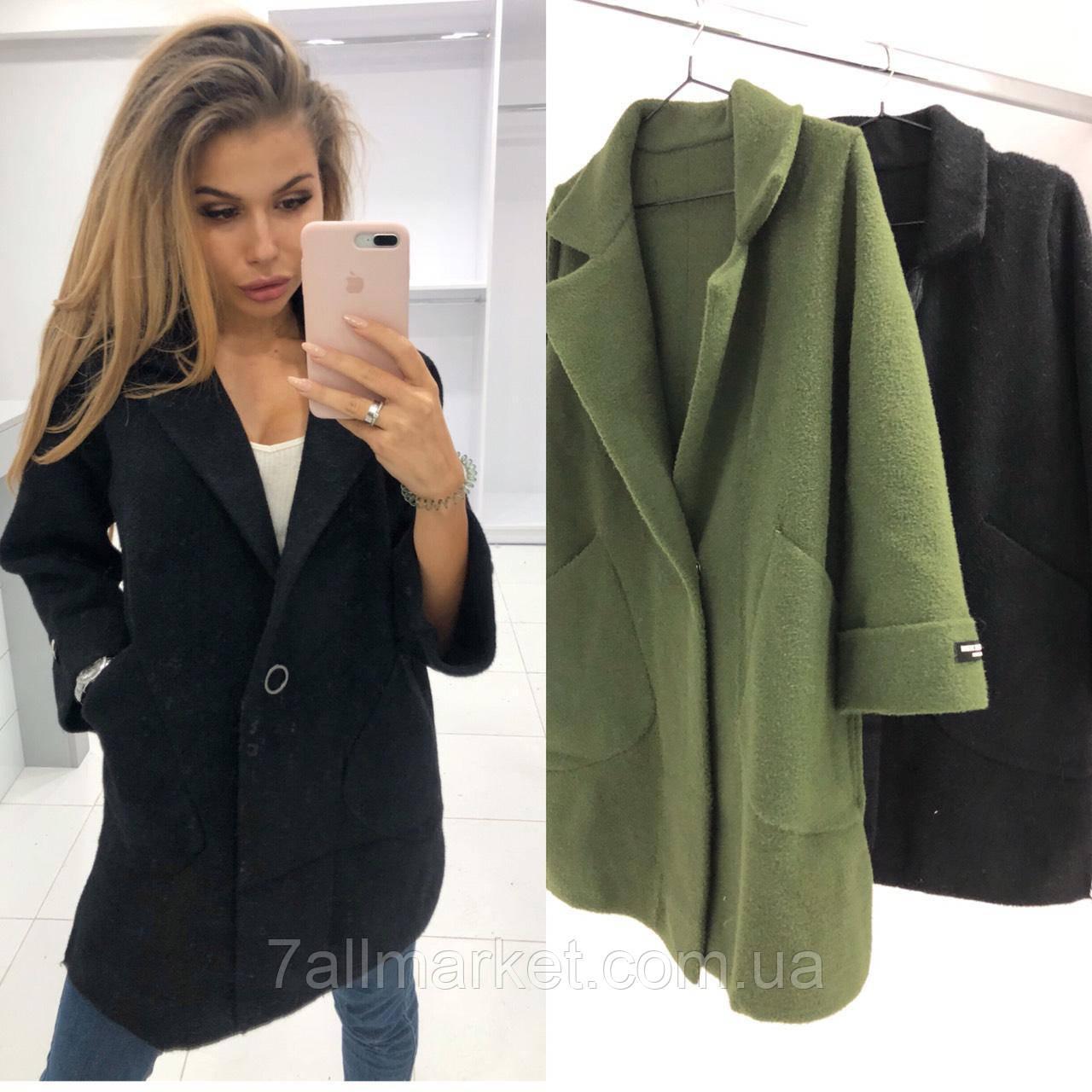 027abd55376 Пальто женское молодежное с воротником