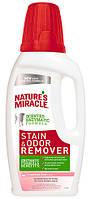 680258/8109 8in1 nature's Miracle Stain & Odor Remover Знищувач собачих плям і запахів з ароматом грейпфрута, 946 мл