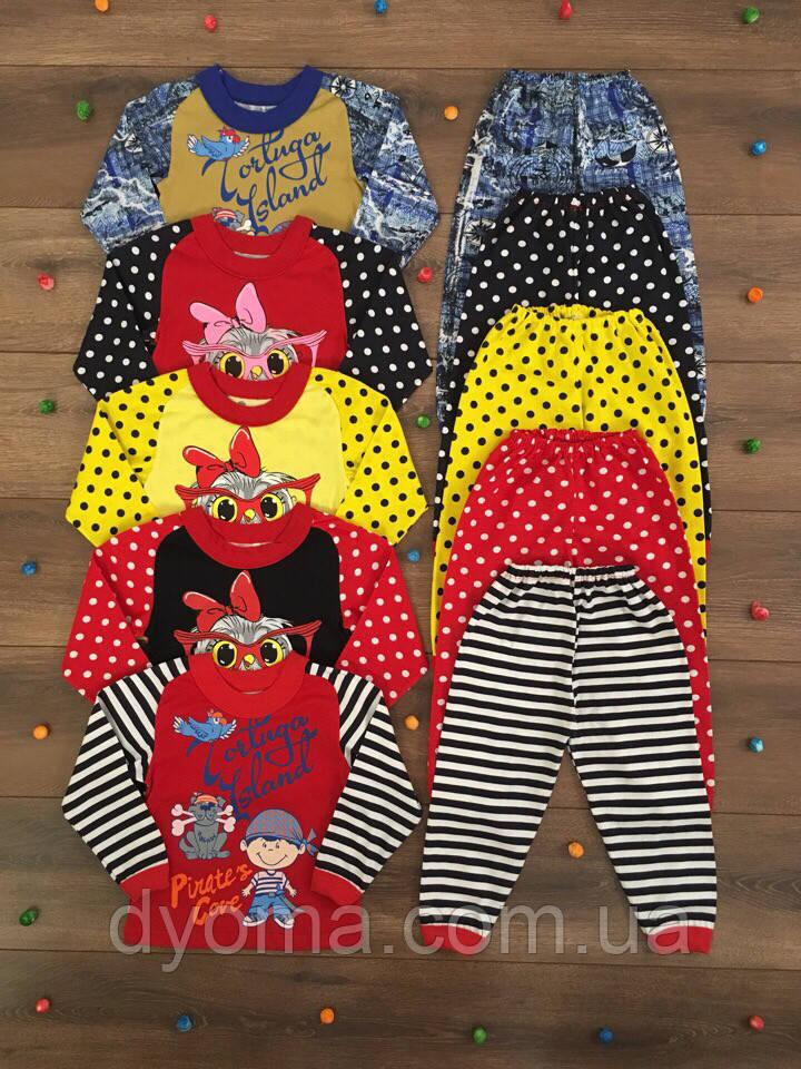 Детская трикотажная пижама для мальчиков и девочек