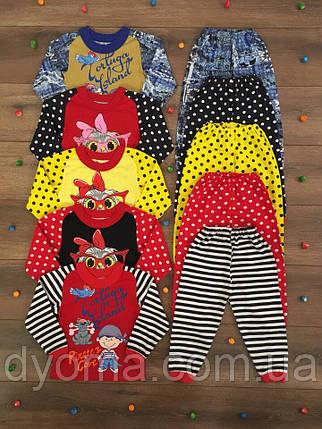 Детская трикотажная пижама для мальчиков и девочек, фото 2
