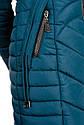 Зимняя женская куртка Ника Водоотталкивающая плащевка Canada Размеры 42-48, фото 3