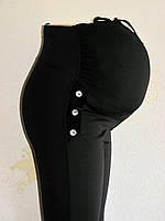 Утепленные черные лосины для беременных НА МЕХУ