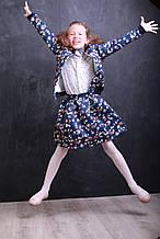 Костюм «Бомбер и юбка »