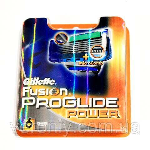 Сменные кассеты для бритья Gillette Fusion ProGlide Power, 6 шт