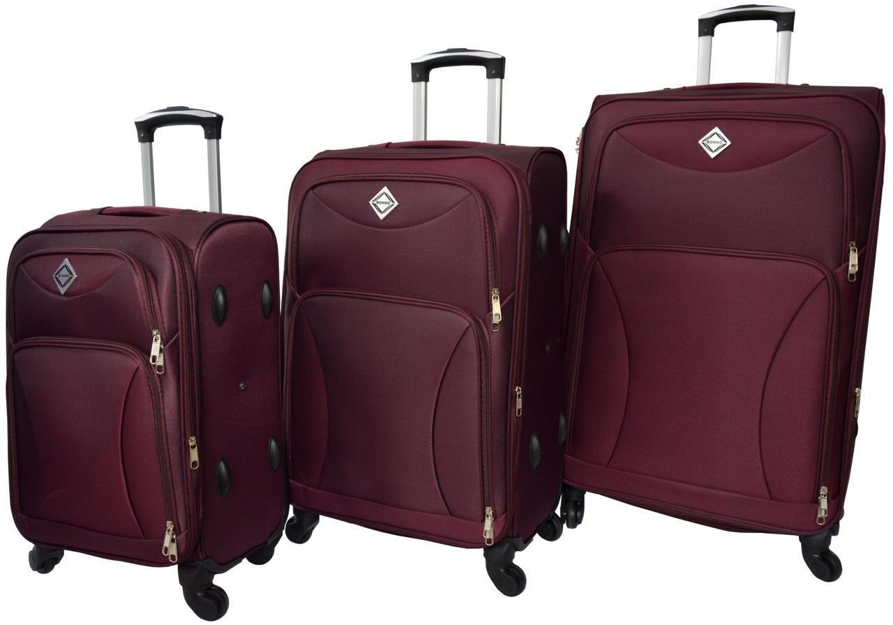 Набор дорожных чемоданов на 4 колесах Bonro Tourist набор 3 штуки Марсала