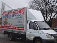 Вывоз строительного мусора газелью в Черкассах