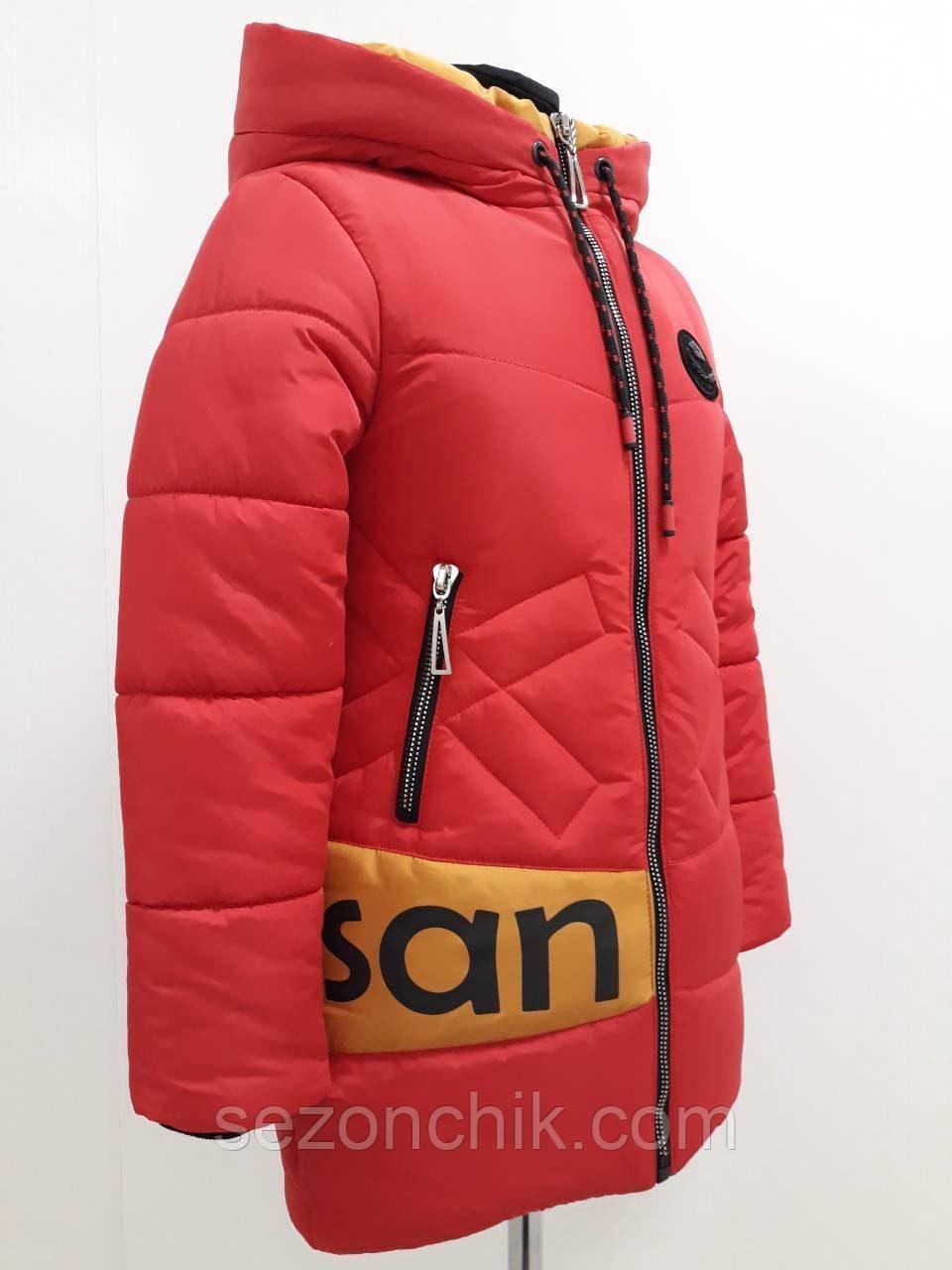 Зимнее пальто для девочек модное теплое от производителя