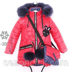 Курточка детская для девочки яркая стильная зимняя пуховик