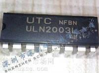 Микросхема ULN2003L ULN2003AN ULN2003APG