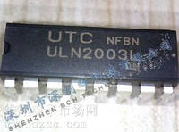 Микросхема ULN2003L ULN2003AN