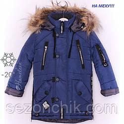 Зимний пуховик на мальчика яркий модный парка Украина 11