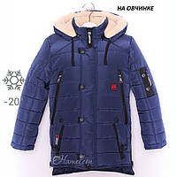 Куртка зимняя для мальчика подростка на меху пуховик 20