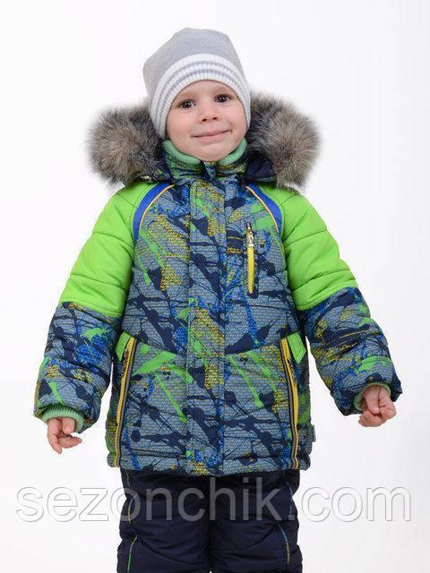 Полукомбинезон на мальчика зимний теплый детский от производителя