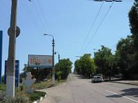 Биллборд на ул.Брестской