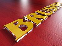 Комбинированные буквы из оргстекла (прозрачный + цветной), H=50мм (Цвет акрила: Цвета металлики и перламутра; , фото 1
