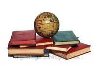 Написание диссертации в Украине Услуги на ua Автореферат диссертации на заказ Написание автореферата диссертации ВАК