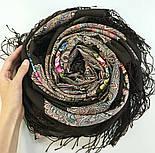 Чародейка Зима 1749-17, павлопосадский платок шерстяной (двуниточная шерсть) с шелковой вязаной бахромой, фото 7
