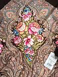 Чародейка Зима 1749-17, павлопосадский платок шерстяной (двуниточная шерсть) с шелковой вязаной бахромой, фото 10