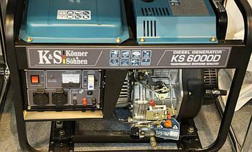 Дизельный генератор Konner & Sohnen KS 6000D