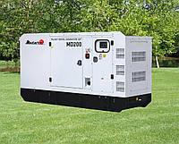Дизельный генератор Matari MD 200