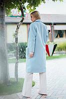 Нежно-голубое женское кашемировое пальто под пояс со съемными меховыми карманами. Арт-7283/80, фото 1