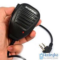 Тангента для рации (радиостанции): Baofeng, Wouxun, Kenwood, Puxing и др. Маніпулятор для рації, радіостанції