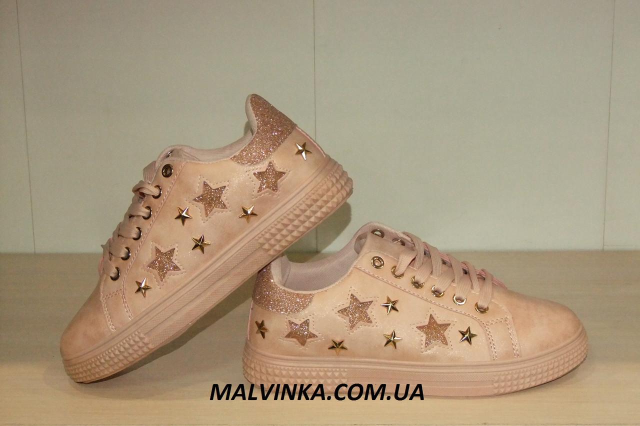 Кроссовки женские 39  р  Ok Shoes арт 308-1  пудра.