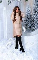 Бежевая утепленная женская куртка на подкладке с натуральным мехом енота на капюшоне. Арт-7286/80