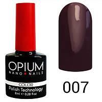 Гель-лак Opium №007, 8 мл